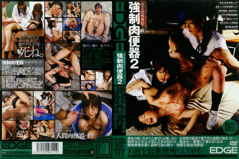 [EDGD-111] Two Forced Meat Urinal 華姫りの, 佐藤りえ, 陽多まり 黒龍鬼 Gangbang