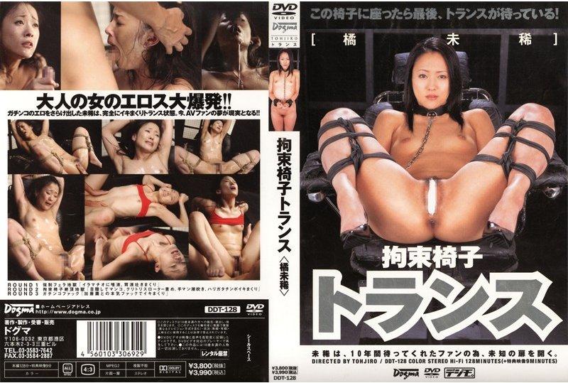 [DDT-128] ハードアナル 浣腸・うん汁・アナルトランス スカトロ Tachibana Miki Scat Enema