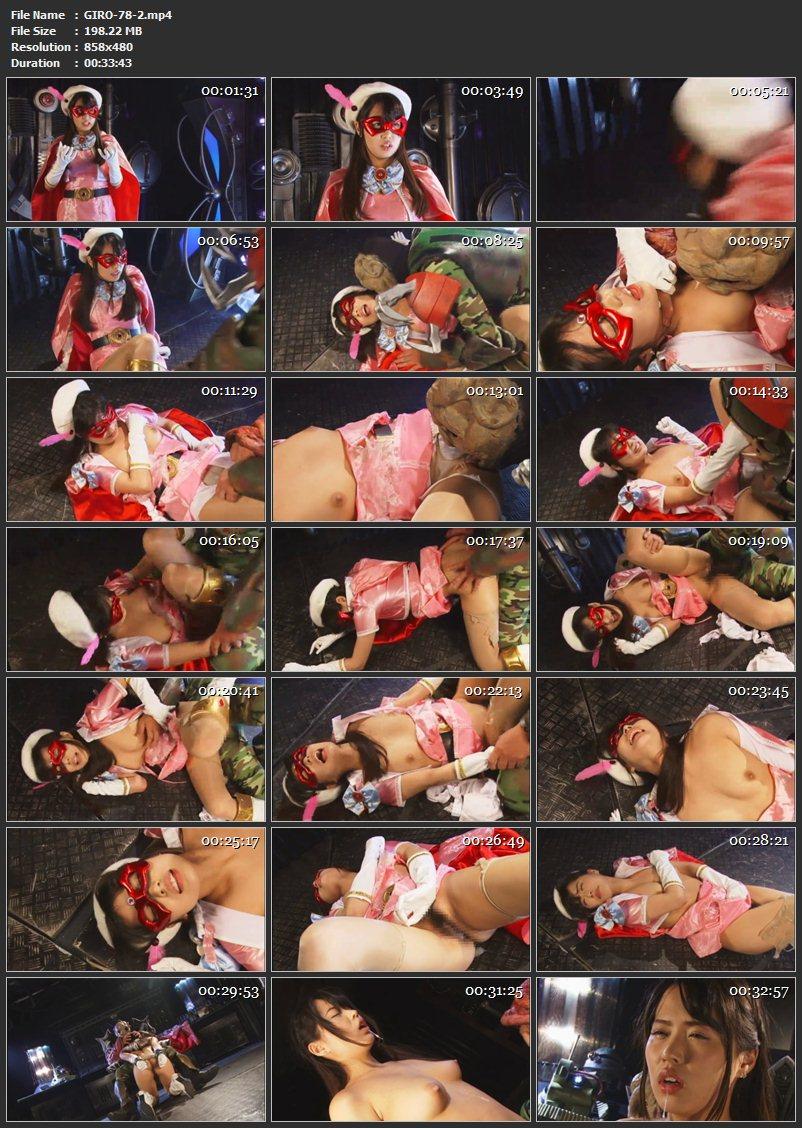 [GIRO-78] レイプハンター開発計画 File07 美少女仮面オーロラ-Three-VSレイプハンター 女子校生 Tsuno Miho Cum Planning コスチューム スパンキング・鞭打ち ヒロイン SM Big Tits Pantyhose GIGA(ギガ)