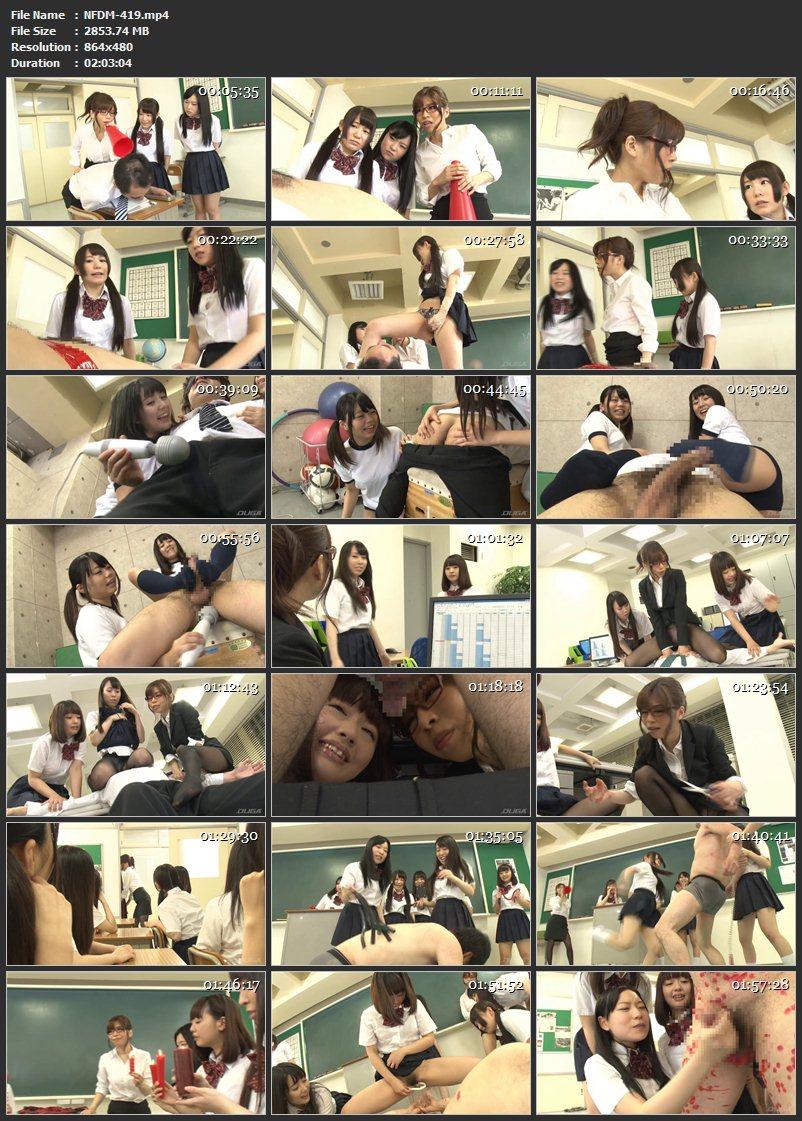 [NFDM-419] 女子校生が最も受けたい授業 女王様が教える保健体育 Piss Drinking 女教師 Slut School Girls Scat Miyamori Natsuki, Maruyama Reona, Mochizuki Anri