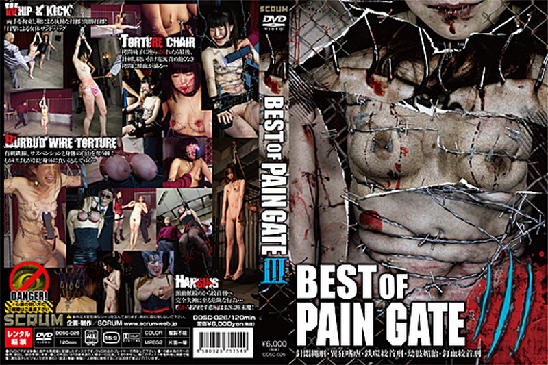[DDSC-026] BEST OF PAIN GATE 3 PAIN GATE 2017/06/20 拷問・ピアッシング PAIN GATE