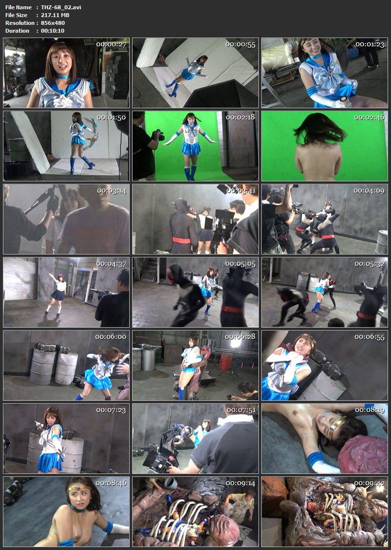 [THZ-68] スーパーヒロイン絶体絶命68 美聖女戦士セーラーアクアス Kimito Ayumi Planning Clothes ブーツ 放尿制服 企画