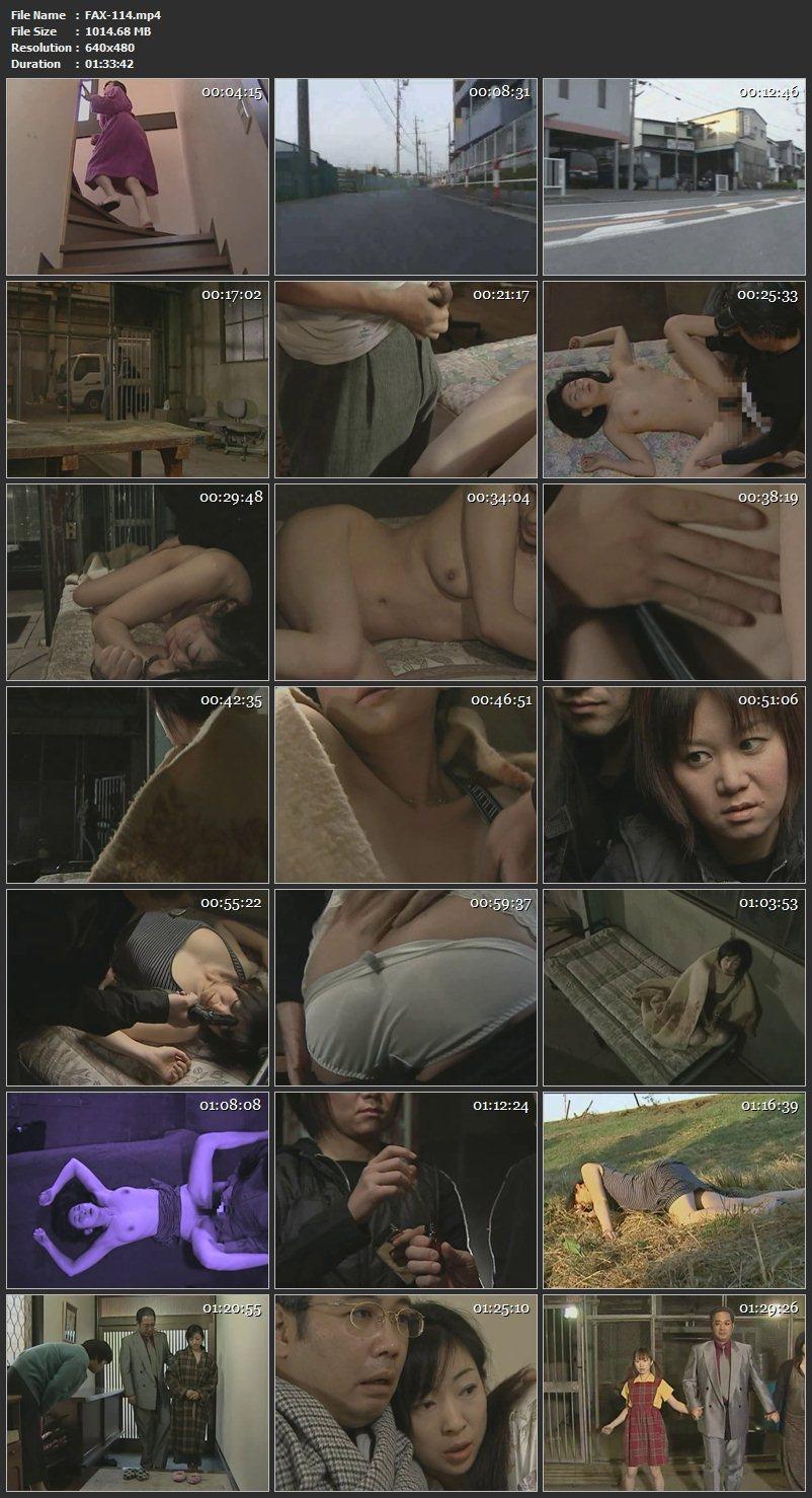 [FAX-114] 小池絵美子, 湊みらい 美しき社長婦人 誘拐の密室 あ~駄目・いく~ FA映像出版プロダクト Restraint