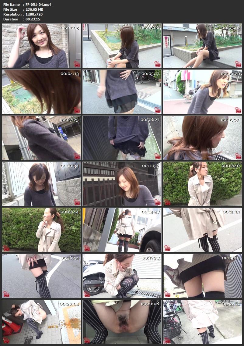 [FF-051] 街中で浣腸娘♥ ガマン後の大量ゲリ便!! 2015/05/15 Enema フィルス