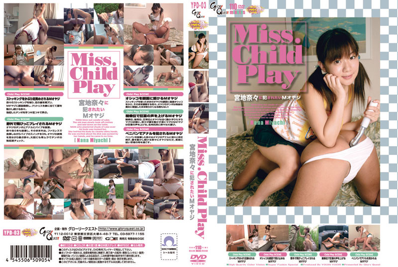 [YPD-03] Miss.Childplay3 宮地奈々に犯されたい2オヤジ(YPD-... 足コキ Scat 放尿 ロリ系 Golden Showers