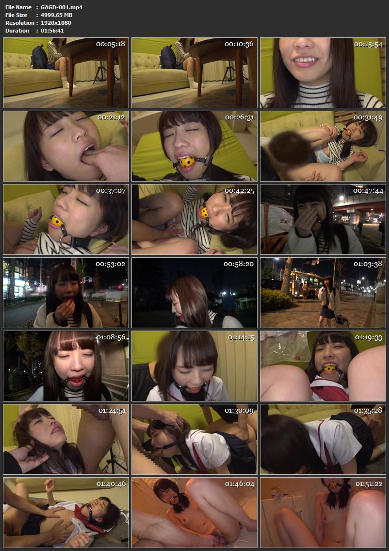 [GAGD-001] 東京猿轡 トーキョー・サルグツワ Sakurai Chiharu Torture Bloomers ブルマ Dream Ticket
