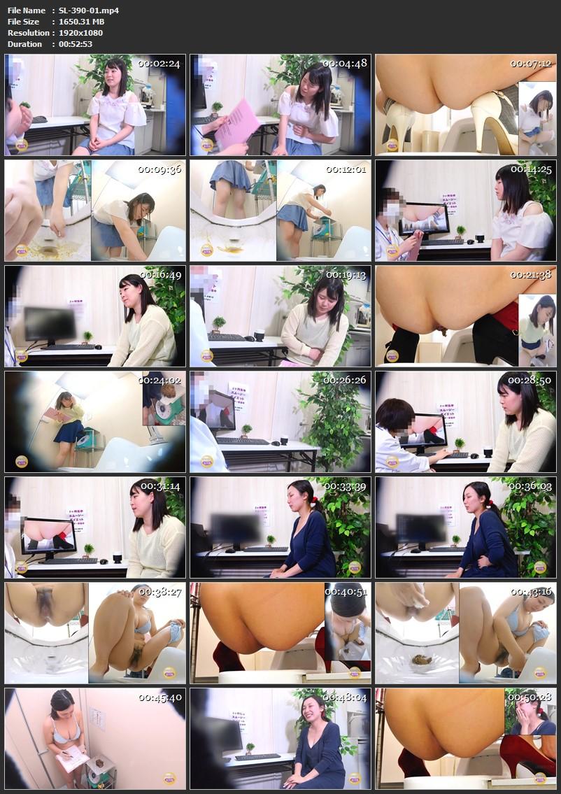 [SL-390] シャリラ 盗撮 ダイエットモニター大便記録 344分 Defecation