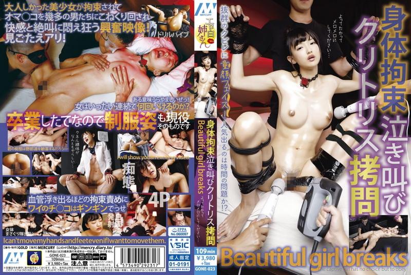 [GONE-023] 身体拘束泣き叫びクリトリス拷問 Otoba Karen Beautiful girl breaks Creampie マーキュリー