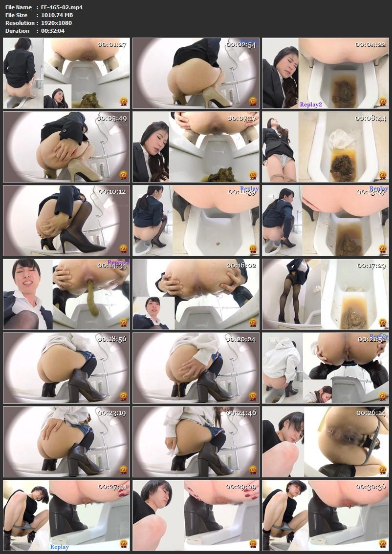 [EE-465] トイレ盗撮 アナルかっ開き下痢便 腸内のもの全部見せます ジェイド 150分 Scat