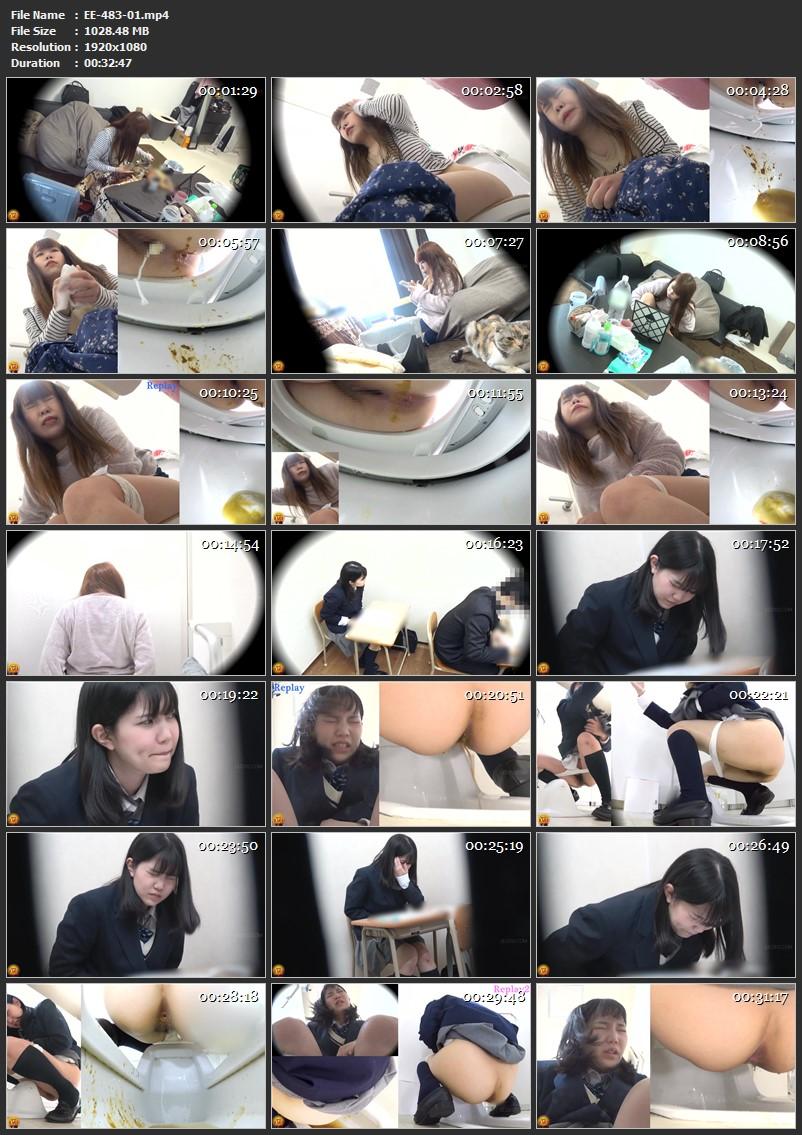 [EE-483] SOS少女達の苦悶下痢便 ジェイド  Toilet 141分 Scat